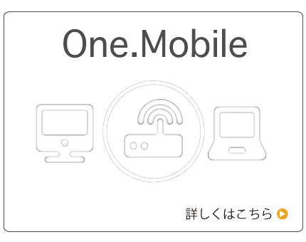 One.Mobile